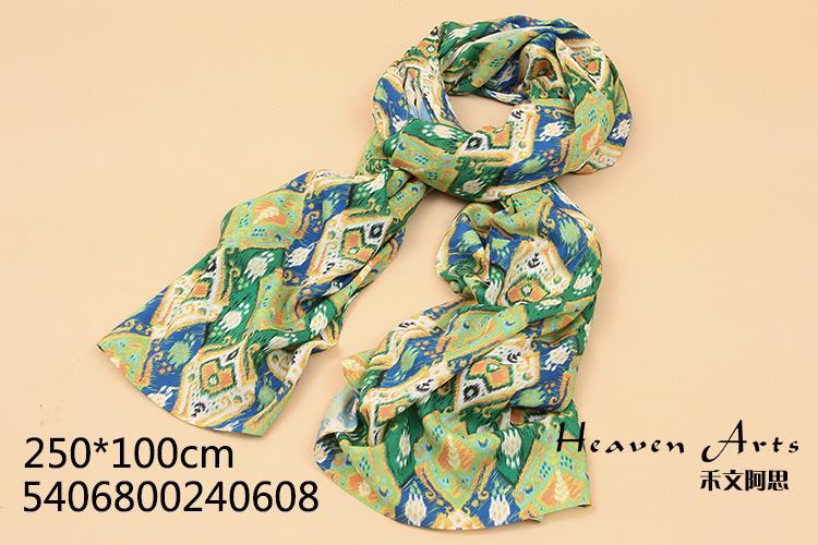 土耳其菱形花围巾 - 丝巾