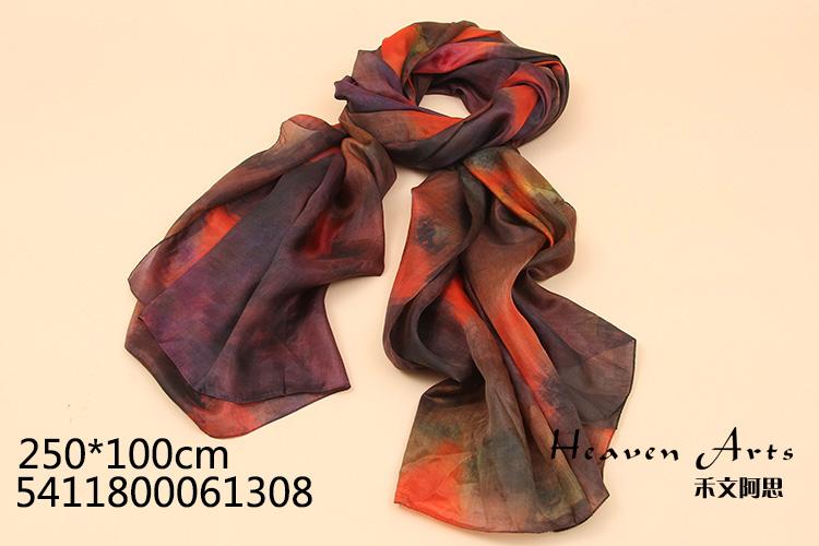土耳其真丝围巾 - 丝巾