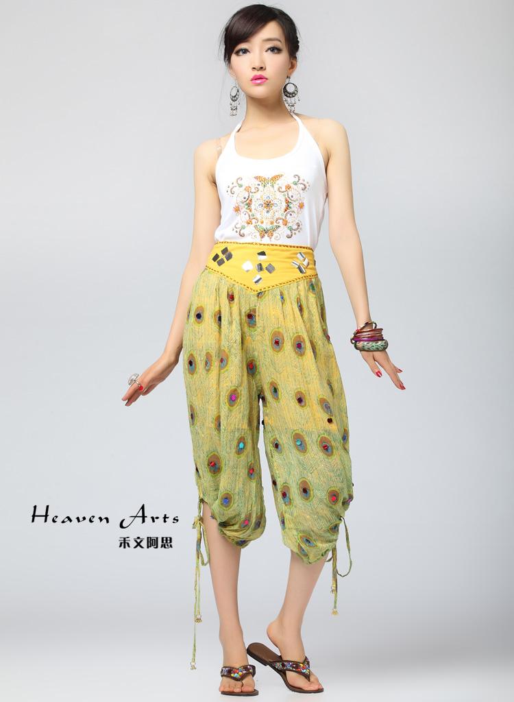 禾文阿思·孔雀裤