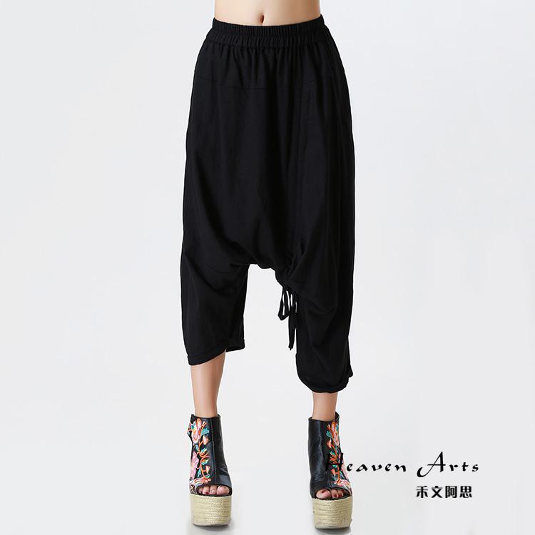 裤子折叠步骤图