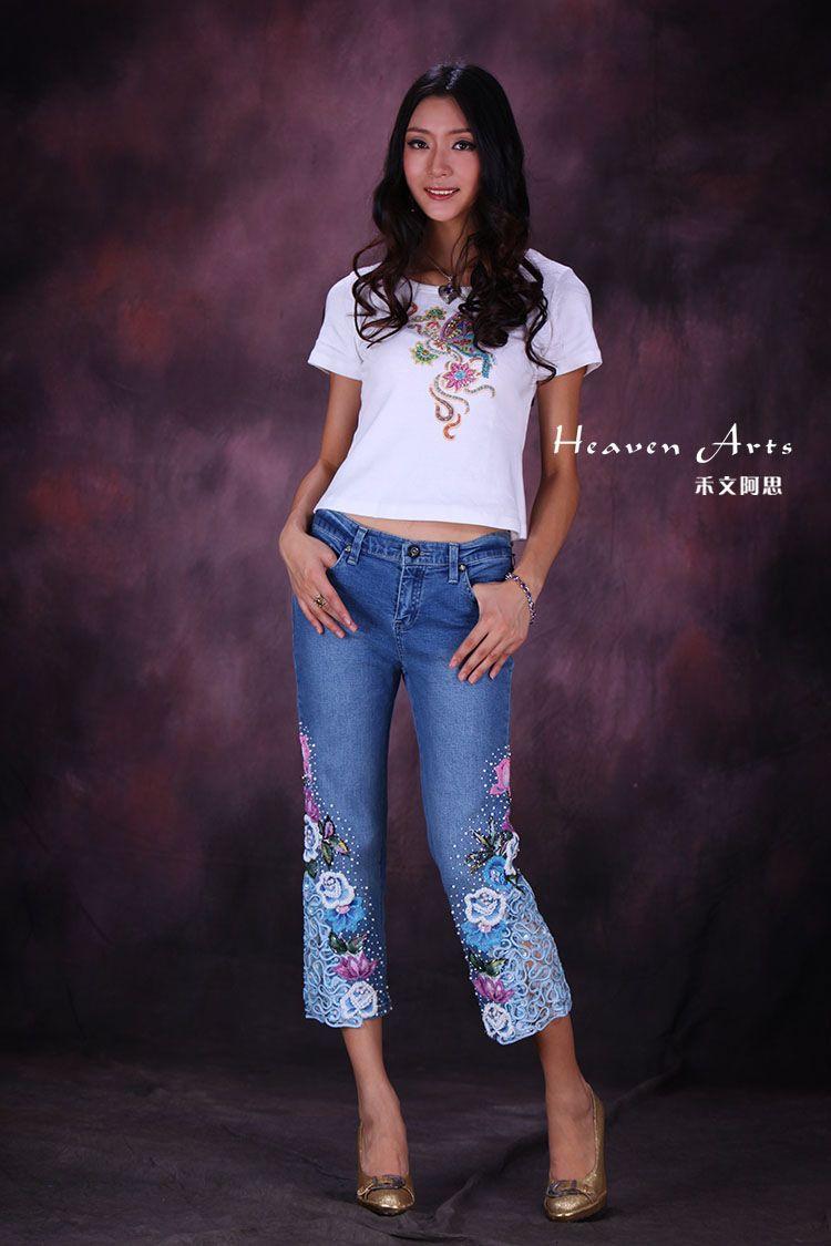 2013年秋冬女装加盟 时尚钉珠牛仔裤